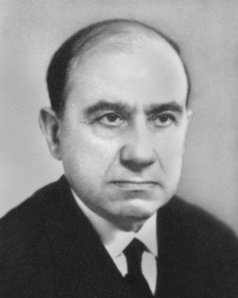 Міскіджян Сергій Павлович