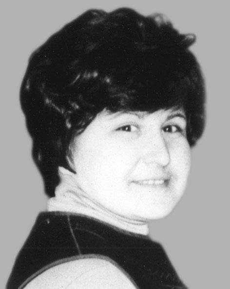 Міщанчук Ніна Сергіївна