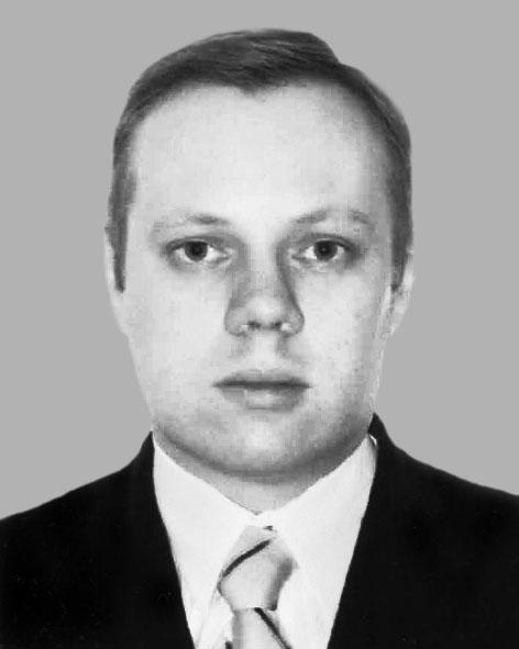 Міщенко Дмитро Анатолійович