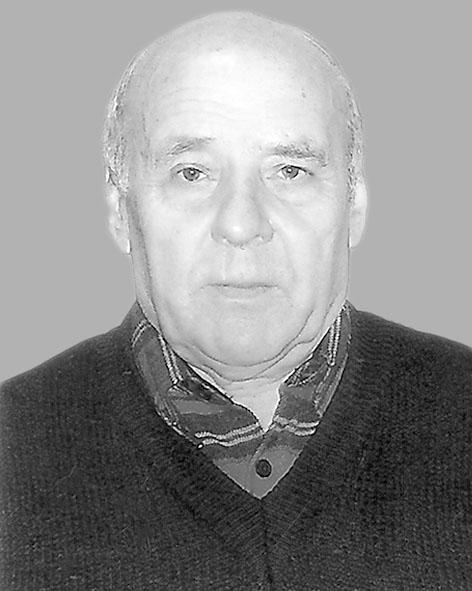 Міщенко Іван Іванович