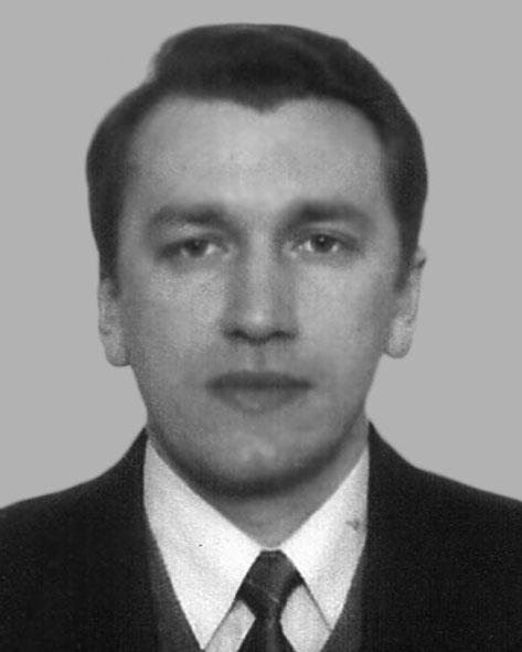 Міщенко Максим Іванович