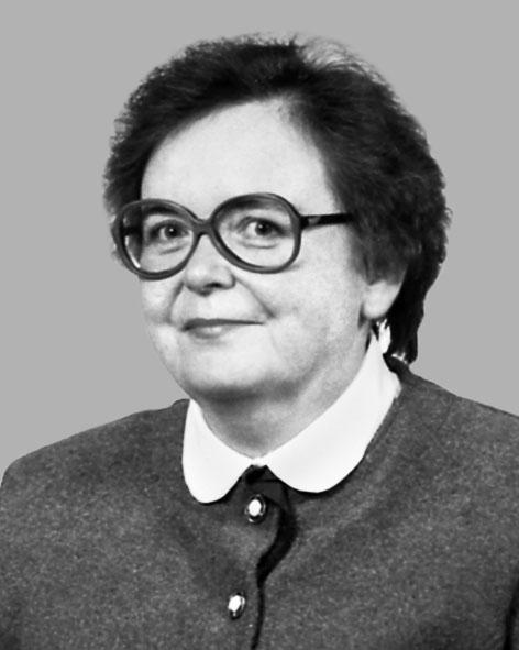 Міщук Наталія Олексіївна