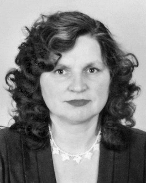 Міщенко Лідія Трохимівна