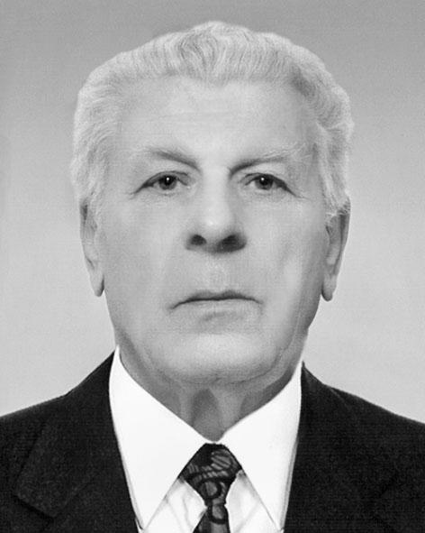 Міщук Ромуальд Цезарович