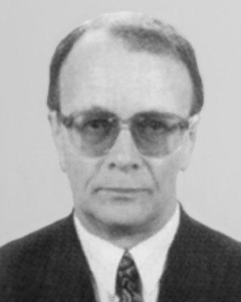 Міхньов Володимир Анатолійович