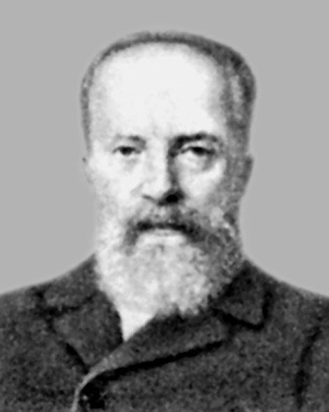 Міщенко Федір  Герасимович