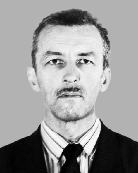 Міщенко Володимир Сергійович