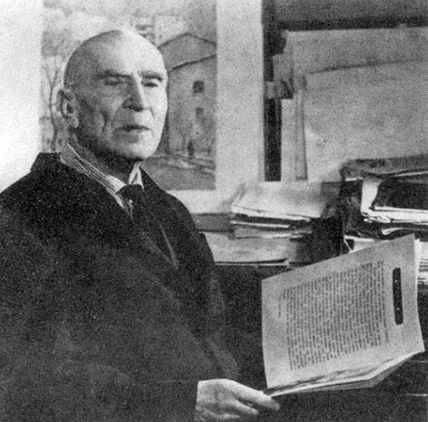 Могилевський Олександр Павлович