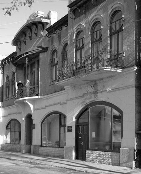 Могилів-Подільський краєзнавчий музей