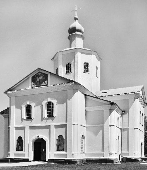 Мотронинський Свято-Троїцький монастир