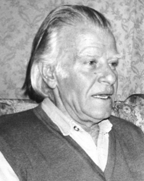 Мочос Янніс