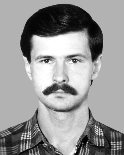 Міненок Сергій Петрович