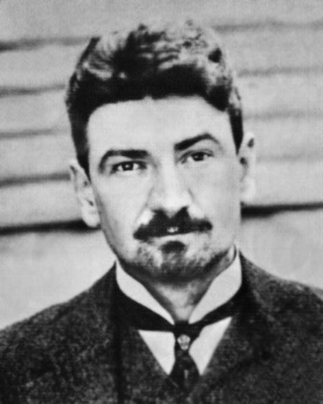 Могилянський Микола Михайлович