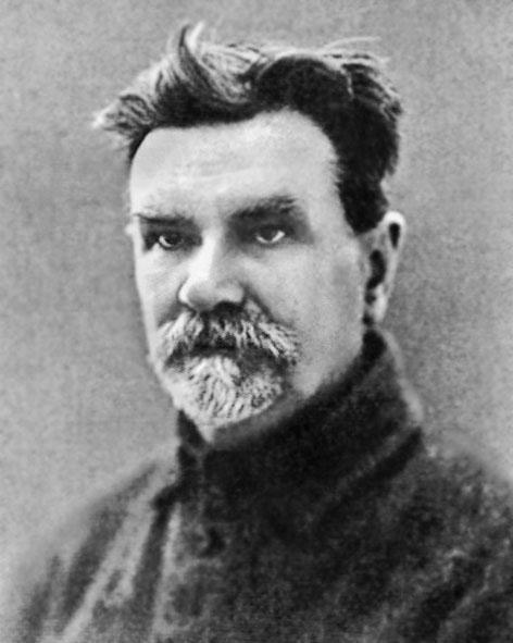 Могилянський Михайло Михайлович
