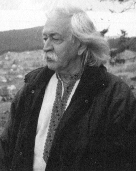 Могитич Іван Романович