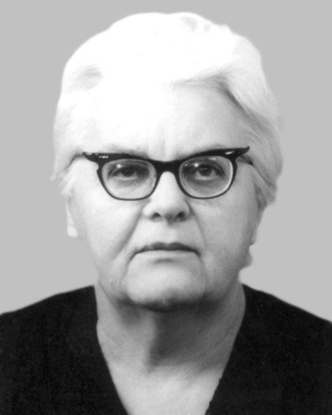 Модель Ганна Абрамівна