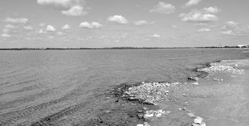 Мойнацьке озеро