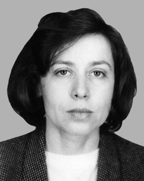 Мойсеєва Людмила  Сергіївна