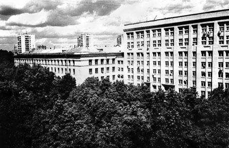 Монокристалів інститут Науково-технологічний комплекс НАНУ