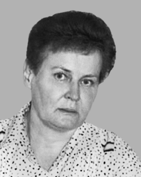 Моргун Алла Серафимівна