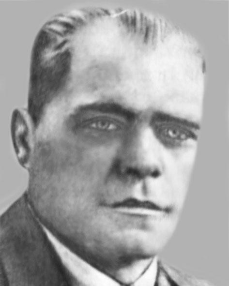 Мороз Григорій  Костьович
