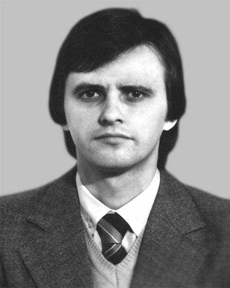 Мороз Леонід  Васильович