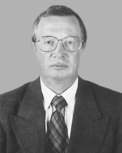 Мороз Олексій  Дмитрович