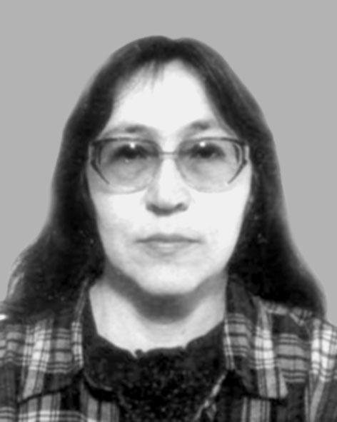 Морозова Наталія  Аронівна