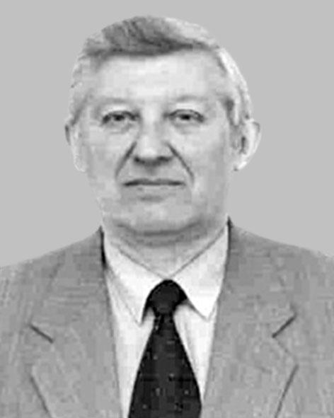 Морфлюк Валерій Федорович
