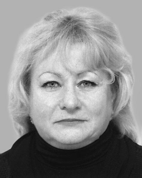 Москаленко Наталія  Василівна