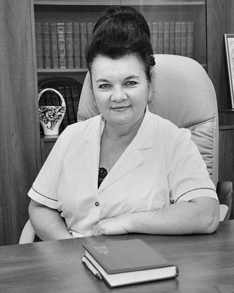 Москаленко Тетяна  Яківна
