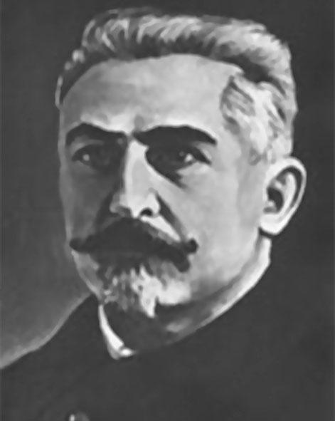 Москальов Митрофан Миколайович