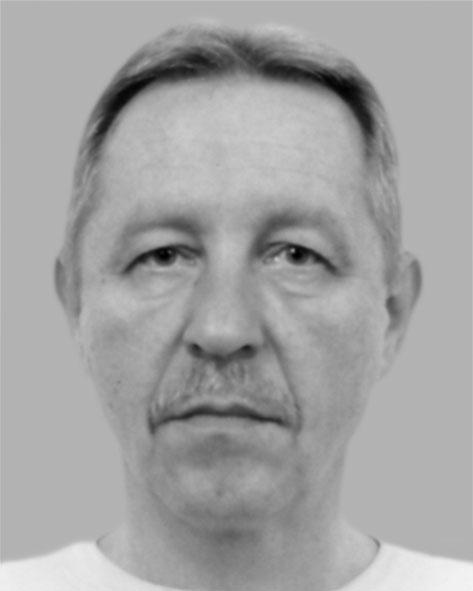 Московко Сергій  Петрович