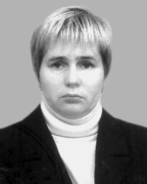 Мостенська Тетяна  Леонідівна