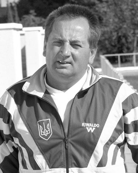 Моцюк Володимир  Володимирович