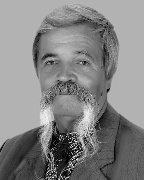 Мошик Микола  Григорович
