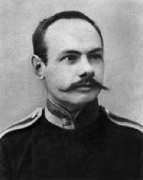 Мошинський Євген  Іванович