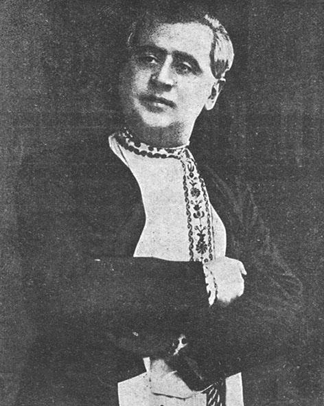 Морфессі Юрій  Спиридонович