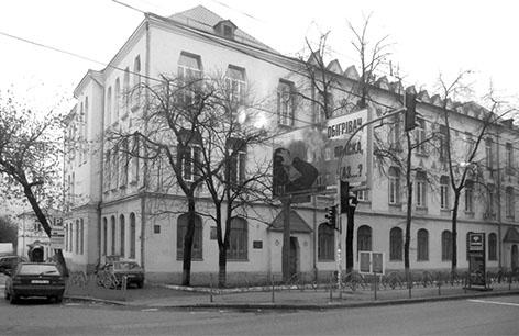 Міське училище