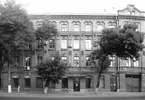 Молнія Спеціальне конструкторське бюро