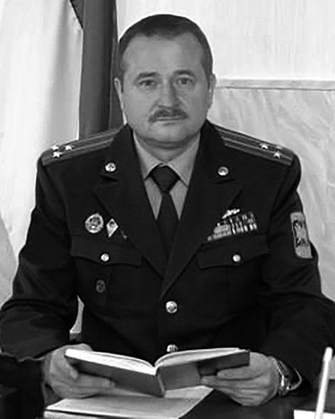 Момот Ігор Федорович