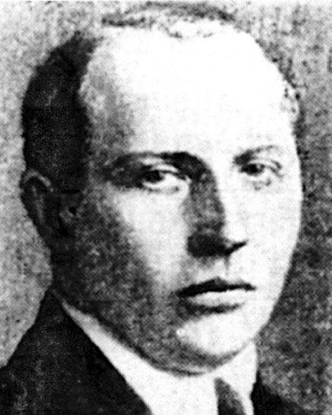 Мондок Іван Ілліч