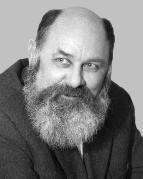 Міллер Ілля Соломонович