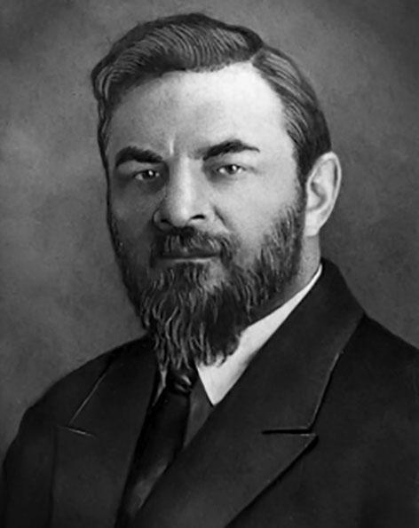 Мінін Олександр Никифорович
