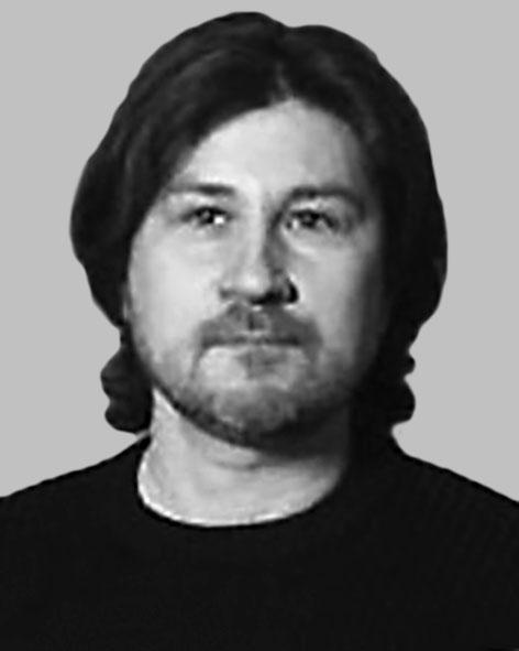 Міхновецький Володимир Валентинович