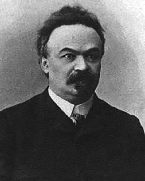 Мінський Микола Максимович