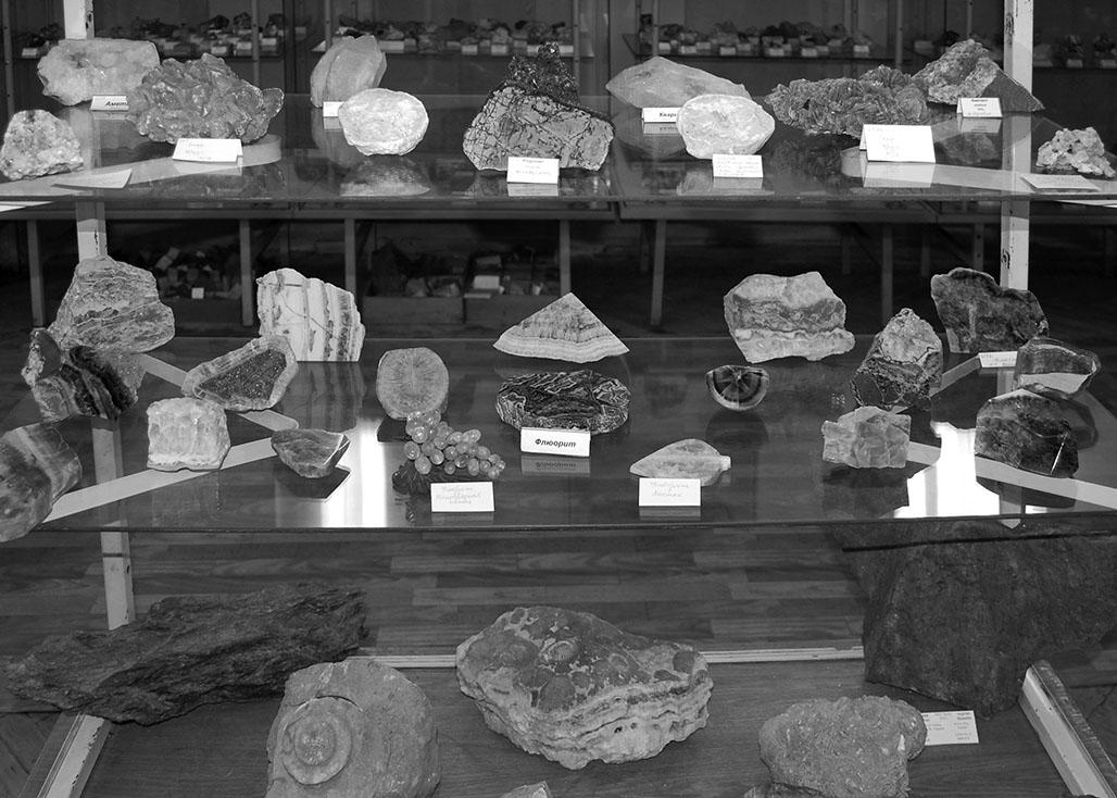 Мінералогічна колекція Інституту геохімії, мінералогії та рудоутворення
