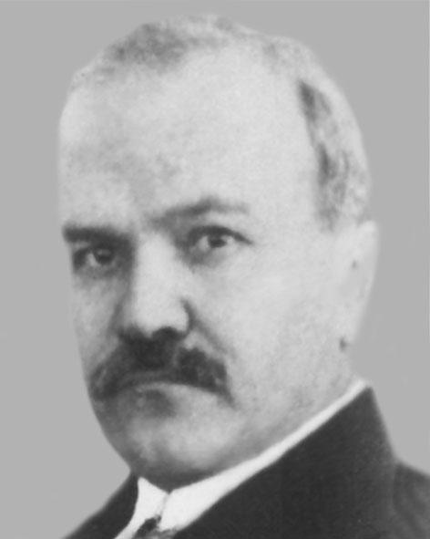 Молотов В'ячеслав Михайлович