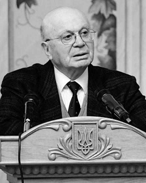 Москович Вольф Абрамович