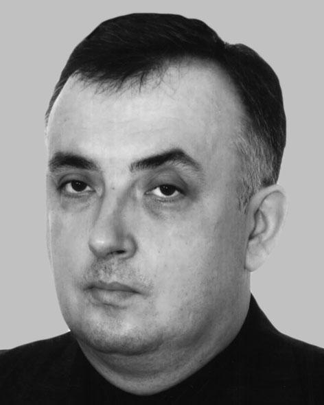 Міненко Михайло Анатолійович